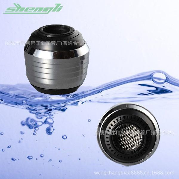 360 Rotate Swivel Faucet Nozzle Filter Adapter Water