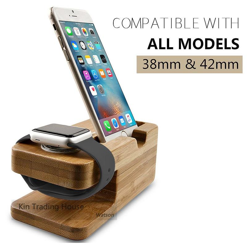 Bamboo Wood Charging Station