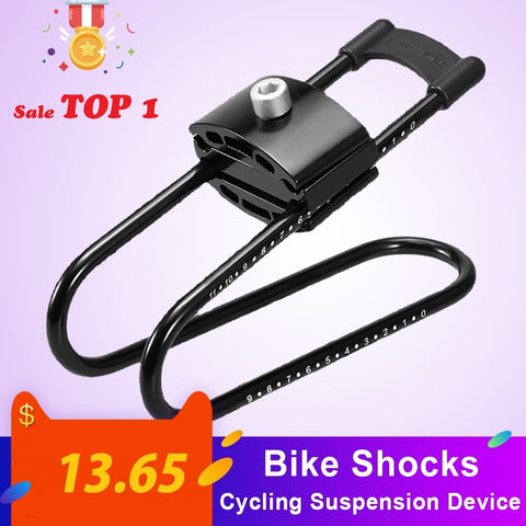 Recommended Bicycle Seat Suspension