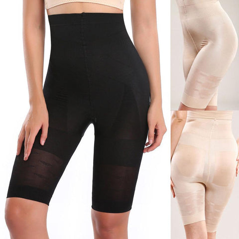 High-Waist Slimming Short