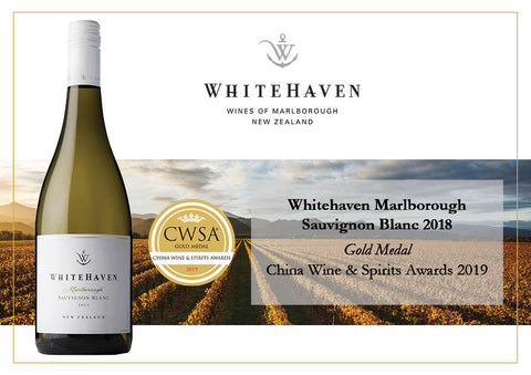 Whitehaven Marlborough Sauvignon Blanc 2018, Gold Medal, CWSA
