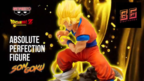 DBZ: Adsolute Perfection Figure Son Goku