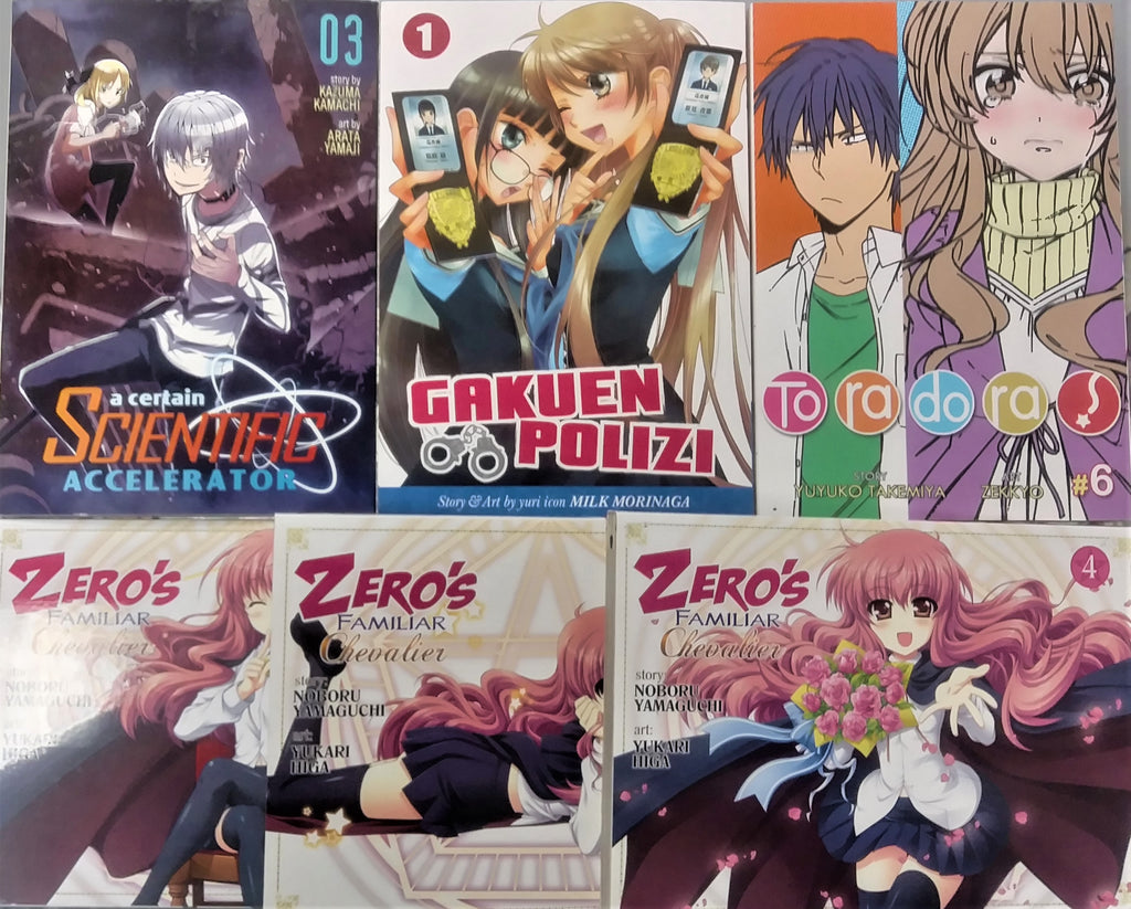New in stock! ~Manga~
