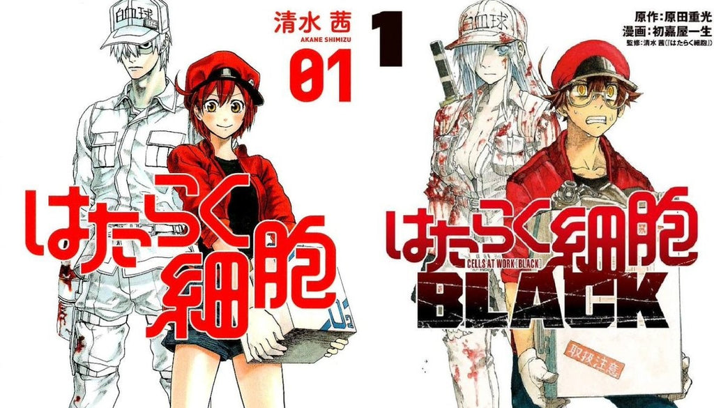 Cells at Work! Spin Offs