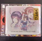 Wallet White Saekano