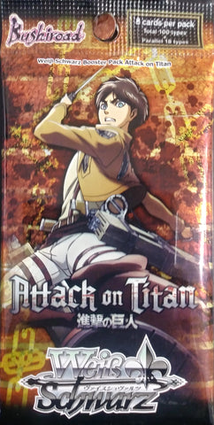 WeiB Schwarz Boosters Attack on Titan