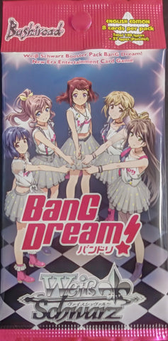 WeiB Schwarz Boosters Bang Dream!