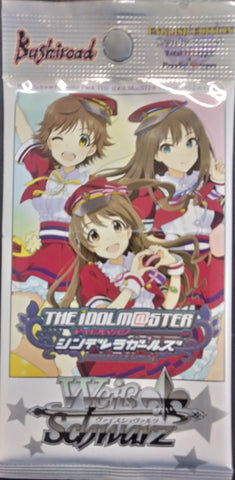 WeiB Schwarz Boosters The Idolmaster