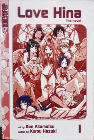 Novel Love Hina Vol. 1