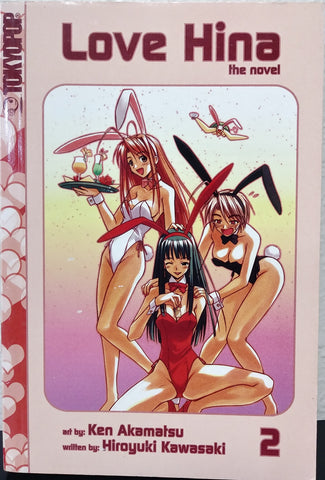 Novel Love Hina Vol. 2