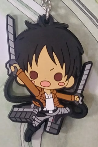 Attack on Titan Eren Jaeger Keychain