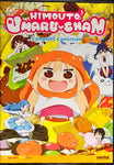 Himouto! Umaru-chan Complete Collection DVD Sealed
