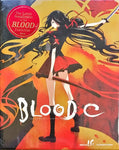 Blood-C Limited Edition Blu-ray/DVD Complete Collection Sealed