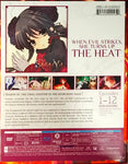 Shakugan no Shana Season 3 part 1 Limited Edition Blu-ray/DVD Complete Collection Sealed