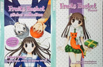 Fruits Basket 18 Month Planner + Sticker Collection