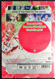 Matoi the Sacred Slayer DVD Complete Collection Sealed