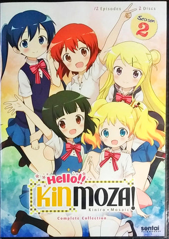 Hello!! Kinmoza! DVD Complete Collection Sealed