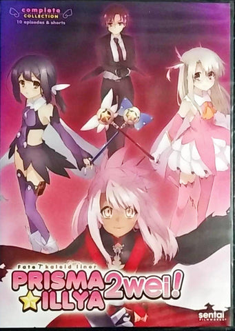 Fate/Kaleid Liner Prisma Illya 2wei! DVD Complete Collection Sealed