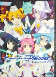 Wish Upon the Pleiades DVD Complete Collection Sealed
