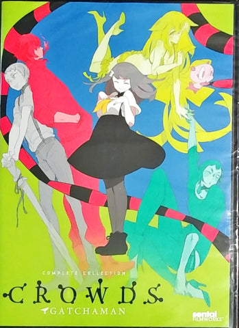 Gatchaman Crowds DVD Complete Collection Sealed