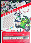 Bakuon!! DVD Complete Collection Sealed