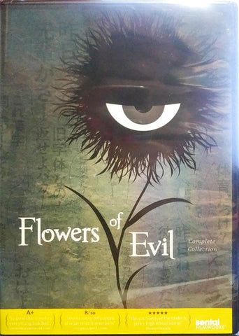 Flowers of Evil DVD Complete Collection Sealed
