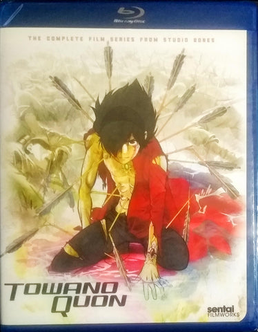Towanoquon Blu-ray Complete Collection Sealed