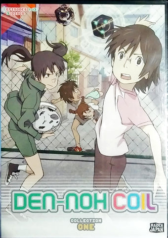 Den-noh Coil DVD Collection 1 Sealed