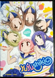 Yuyushiki DVD Complete Collection Sealed