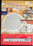 Gingitsune Messenger Fox of the Gods DVD Complete Collection Sealed