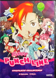 Punch Line DVD Complete Collection Anime Sealed