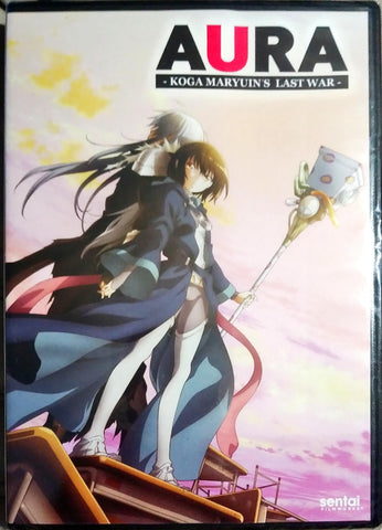 AURA ~Koga Maryuin's Last War~ DVD Sealed