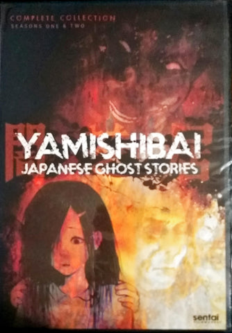 Yamishibai Japanese Ghost Stories DVD Complete Collection Sealed