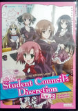 Student Councils Discretion Lv. 2 DVD Complete Collection Sealed