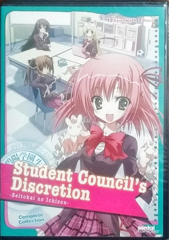 Student Councils Discretion DVD Complete Collection Sealed