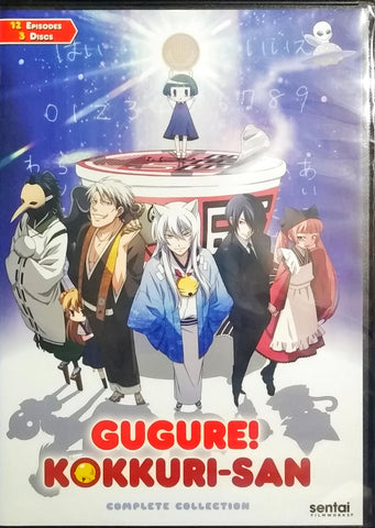 Gugure! Kokkuri-san DVD Complete Collection Sealed