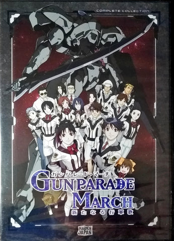Gunparade March DVD Complete Collection Sealed