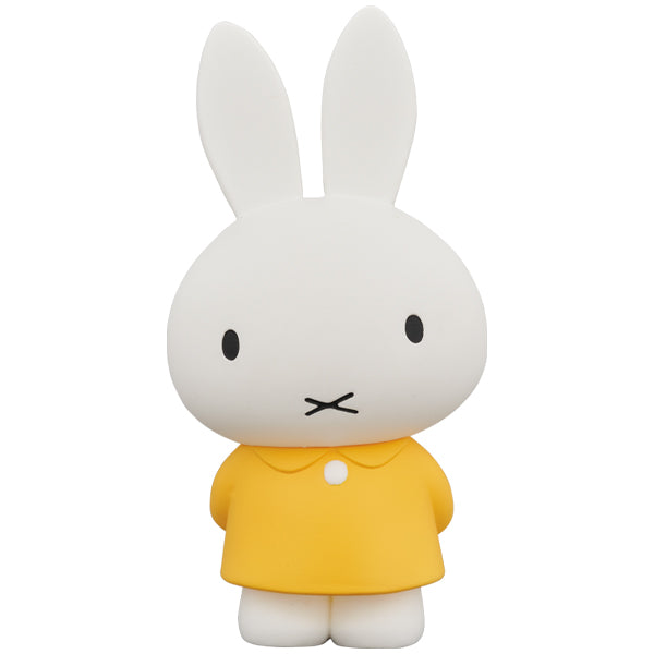 UDF Dick Bruna (Series 4) Miffy at Zoo