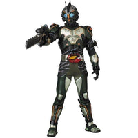 Kamen Rider Amazon Neo alpha