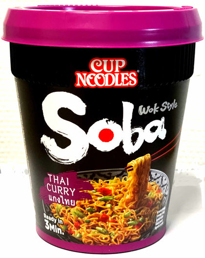 Ns-cup-thai-curry- 8x87 gr
