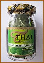 Holy basil leavs - 12 x 3 g
