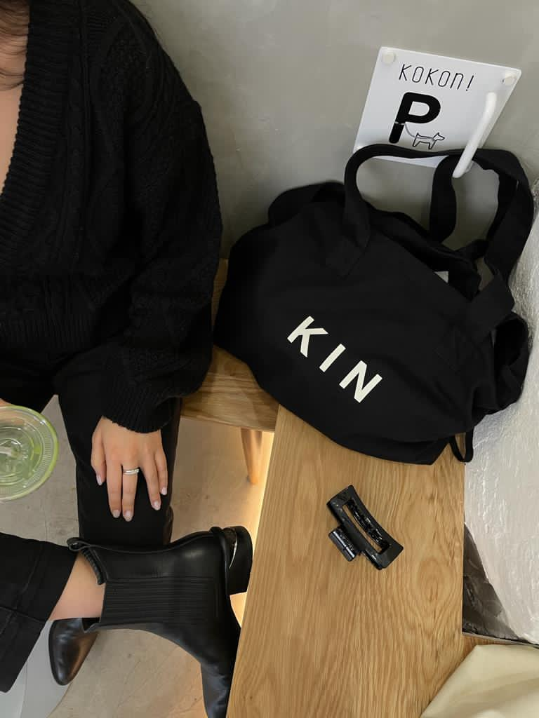 Last Minute Gift Ideas For Your KIN - Tote Bag