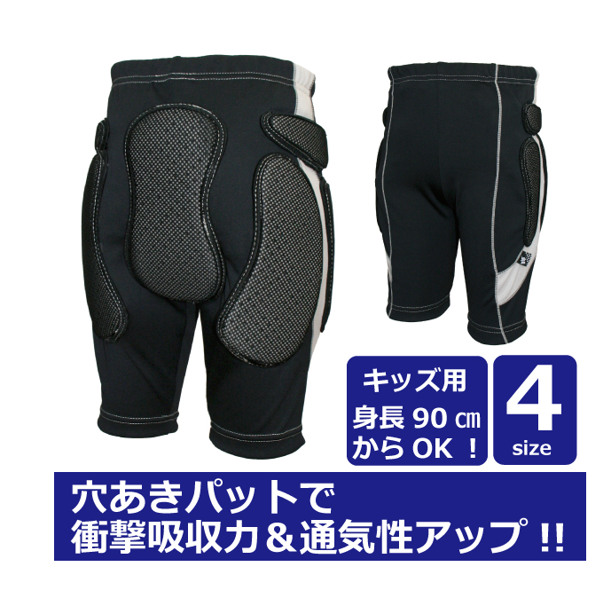 YOROI JUNIOR NEO Inner Short Pants BS118