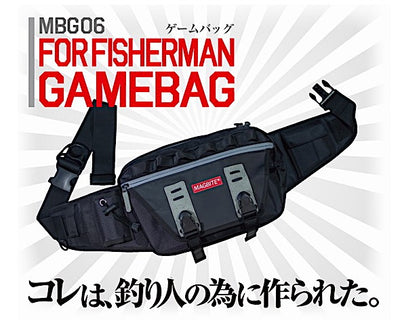 Magbite for fisherman game bag MBG06-К