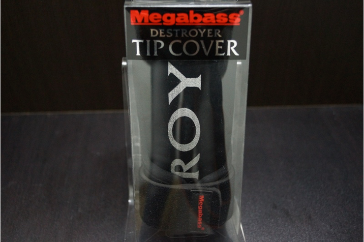 Megabass DESTROYER TIP COVER