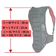 "YOROI Back Bone Guard ""Power"" YR562"
