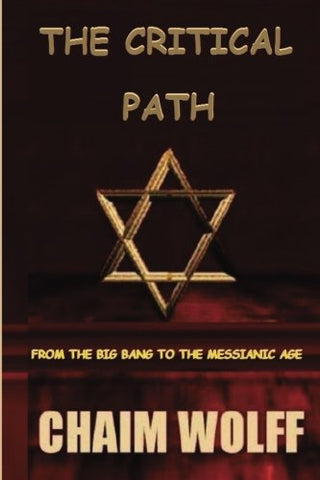 """The Critical Path"" From The ""Big Bang To The Messianic Age"" (The Lord Our God Is Truth) (Volume 2)"