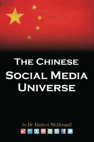 The Chinese Social Media Universe