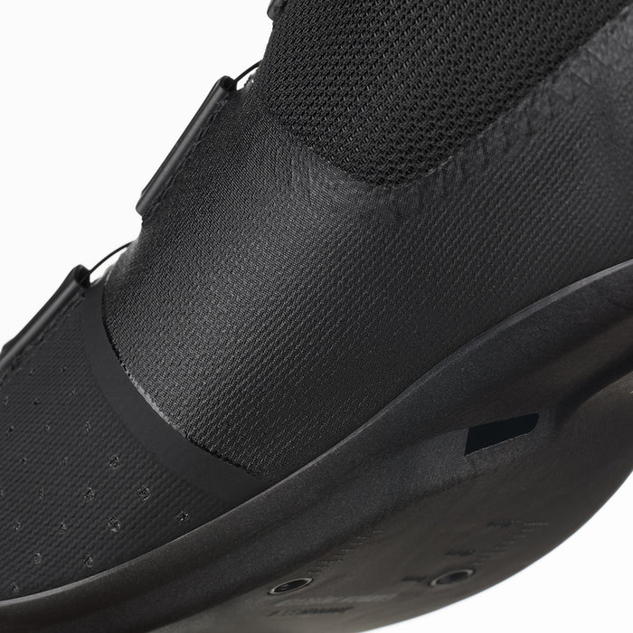 Fizik Tempo Overcurve R4 Cycling Shoe - Wide