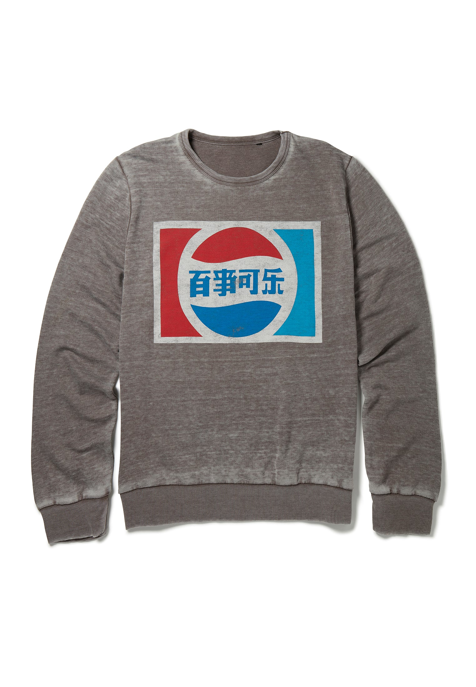 Recovered Pepsi Classic China Logo Mid Grey Sweatshirt
